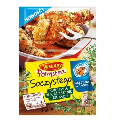 Pomysl na.. Sachet cuisson pour poulet au romarin et aux herbes