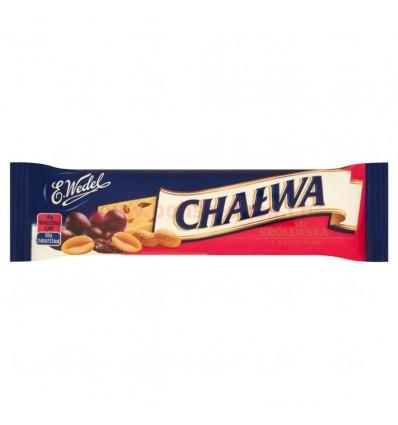 Halwa aux noix et aux raisins secs Krolewska Wedel 50g