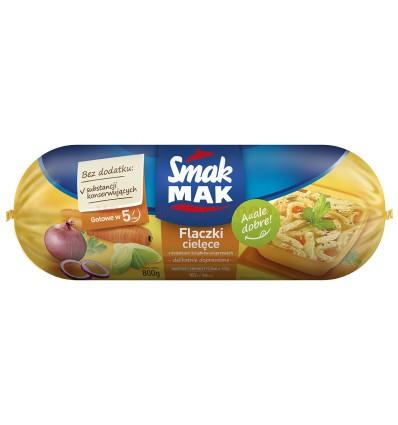 Tripes de veau en bouillon Ergis / Sam Smak 800g