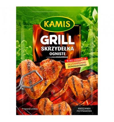 Kamis Würzige Hähnchenflügel Grill-Gewürzmischung 25g