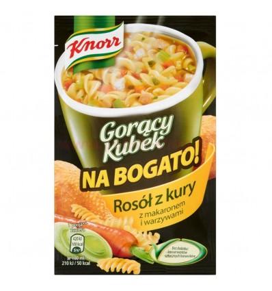 Gorący Kubek Na bogato Rosół z kury Knorr